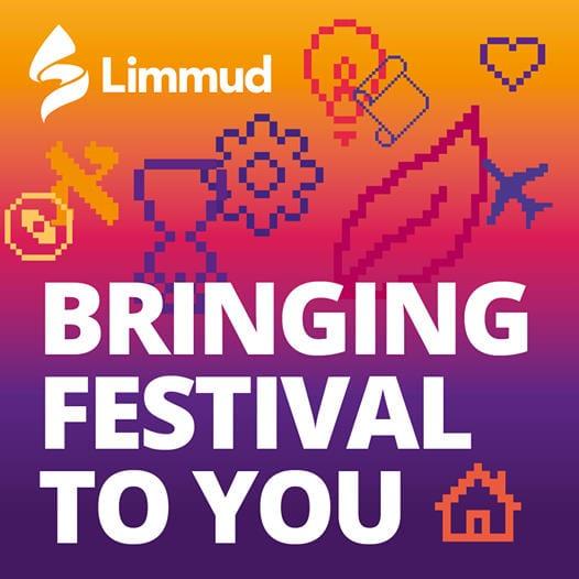 Limmud 2020